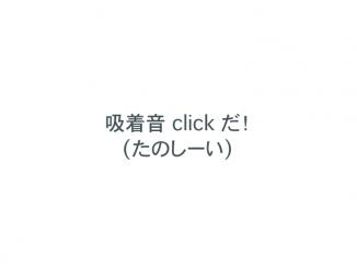 スクリーンショット 2018-02-17 23.39.17